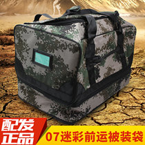 Digital camouflage bag 07 new front transport bag outdoor carrying bag special forces military 揹 bag