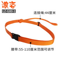 The original wave is connected with the L901 L19 F803 F906 belt with a set of adjustable LZ-G80