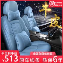 汽车座套全包真皮专用座椅套全包围订做21款坐垫四季通用座垫牛皮
