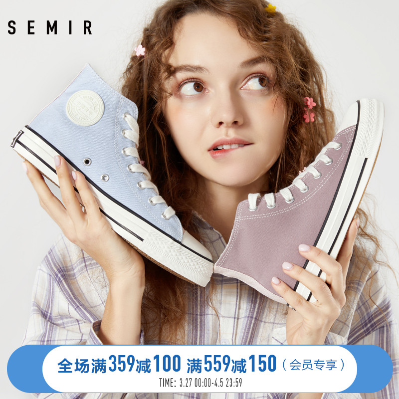 Semir canvas shoes women's spring 2020 women's casual shoes high top canvas shoes macarone women's shoes