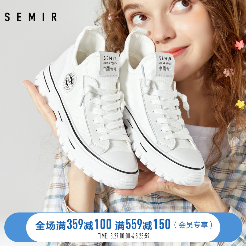 Semir women's cloth shoes spring 2020 women's casual shoes low top solid color retro trend all over canvas shoes women