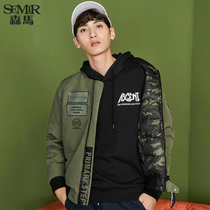 Semir wears a jacket on both sides of the winter mens Camouflage