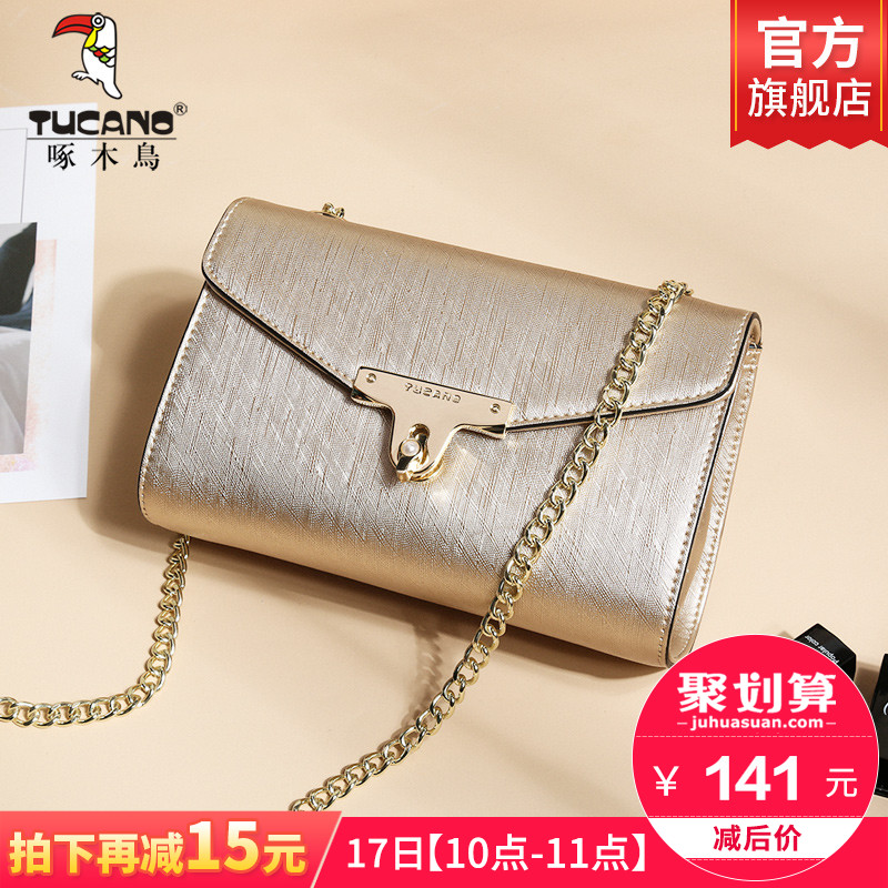 Woodpecker handbag spring and summer fashion chain bag mini Messenger bag shoulder bag small bag Japan and South Korea small square bag female