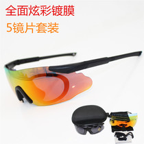 ICE 3 Lens Crossbow anti-wind sand tactical goggles outdoor fishing running riding sunglasses