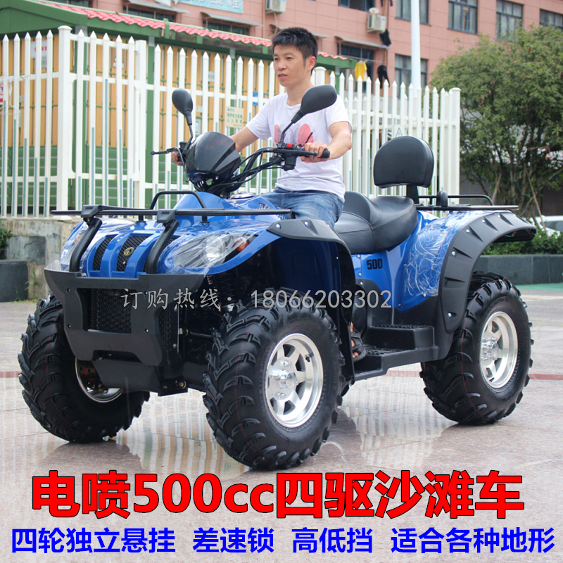 Linhai 500cc large displacement four-wheel drive ATV beach axle drive four-wheel independent suspension with differential lock all terrain