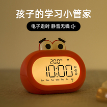 Alarm clock Get up artifact Student-specific bedroom electronic timer dual-use children and girls 2021 new smart