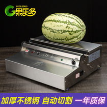 Guoleduo Cling film packaging machine Commercial sealing machine Fruit and vegetable baler sealing machine automatic cutter
