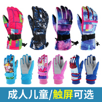 Touch-screen ski gloves adult children waterproof and thick single-board boys and girls climbing mountain ride winter warm play snow