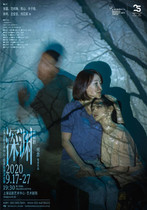 Drama Center - Art Theatre 9.17-9.27 Original Suspense Drama The Abyss