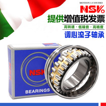 Japan imports NSK heart-tuning roller bearings 21314 21315 21316 21317 21318CAE4CDE4