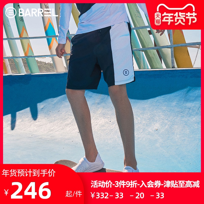 BARREL2020 new FLAG beach surfing sports sun protection loose casual shorts mens beach pants
