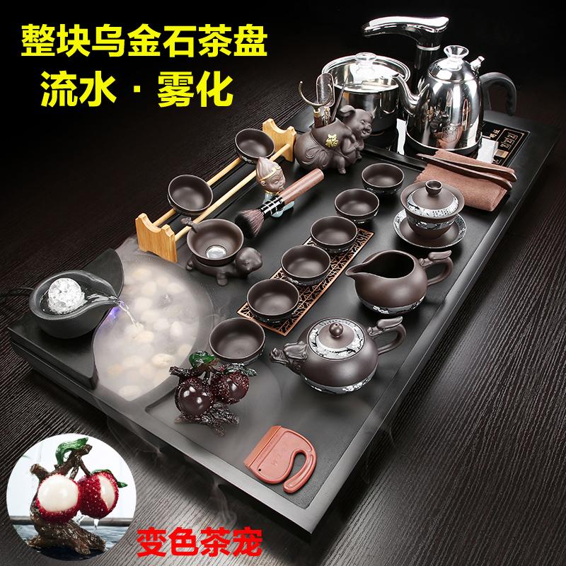 The whole piece of Wujin stone tea plate atomized flowing tea set home one fully automatic tea table kung fu tea sea living room