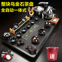 The whole piece of Wujinshi tea plate home kung fu tea set set of all automatic purple sand tea living room big tea
