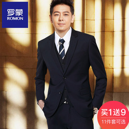 Romon suit men's slim business formal casual suit Korean version of the best man suit groom wedding dress spring