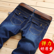 Workwear factory workshop loose large size wearable breathable sturdy work pants