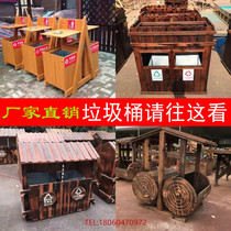 Outdoor anticorrosive wood Trash Barrel Scenic Area Park classification Peel Box Municipal solid wood double wooden cylinder carbonized wood garbage bin