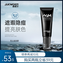 Juewell mens makeup cream lazy concealer acne print natural color foundation to beginner cosmetics