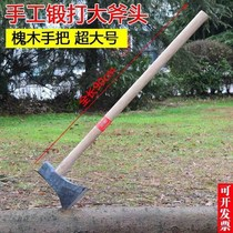 Hand-forged big axe home plus grow-up overweight crackling wood axe outdoor all-steel logging cut tree axe