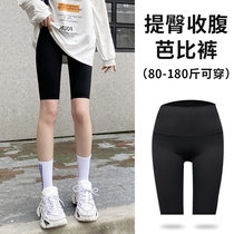 Shark shorts five-point leggings womens summer thin tight outer wear Barbie belly hip yoga pants cycling pants