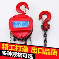 Small hand pull gourd manual inverted chain 1t2 ton lifting hoist 3m6 m portable hoist hoist 3t5 tons