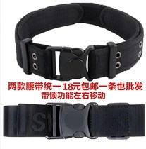 Special forces security uniforms Secret Service belt hat carrying pure leather m combat ring expansion type female 511