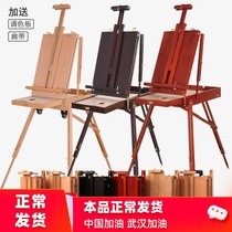 Sketch drawer easel Italian beech wood outdoor Rod oil painting Box portable solid wood art toolbox oil painting frame paint set multi-function bracket easel folding lift