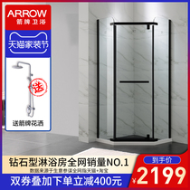 Wrigley shower room diamond bathroom integral bathroom household wet and dry separation screen sanitary partition glass door