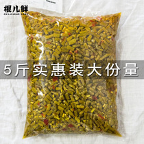 Root fresh sour bean bean farmer home home-made commercial wholesale whole box 10 catties please shoot 2 servings ready-to-eat pickles