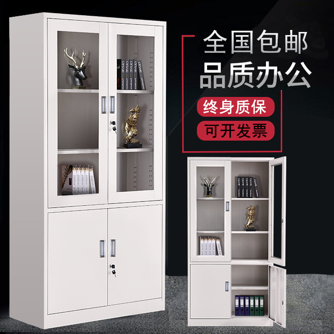 Large equipment office filing cabinet file cabinet tin bookcase with lock locker voucher cabinet information finishing cabinet