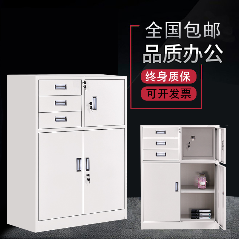 Three buckets of low cabinet office tin cabinet file cabinet drawer with lock information file cabinet voucher cabinet bookcase