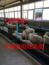 Long 1.95 meters durable lamb trough drinking tank sheep drinking bowl sheep groove trough feed tank feeding tank