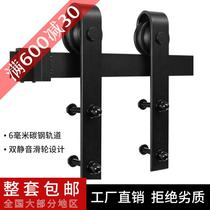 Barn door hanging rail barn door door rail wooden door crane wheel hardware full set of dump goods