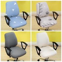 Всеобщая крышка стула компьютера разделенная крышка стула офиса поднимаясь роторная крышка стула спинки стула крышка стула