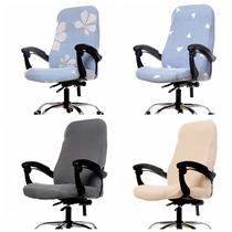 Поворотный стул цельный офисный компьютер стул крышка подлокотник сиденье крышка подъемный стул крышка стрейч босс стул крышка