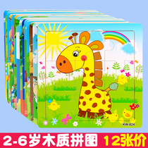 9 16 20 60 tablets young children wooden jigsaw puzzle 2-3-6 year old baby early teach puzzle male girl building block Toys 5