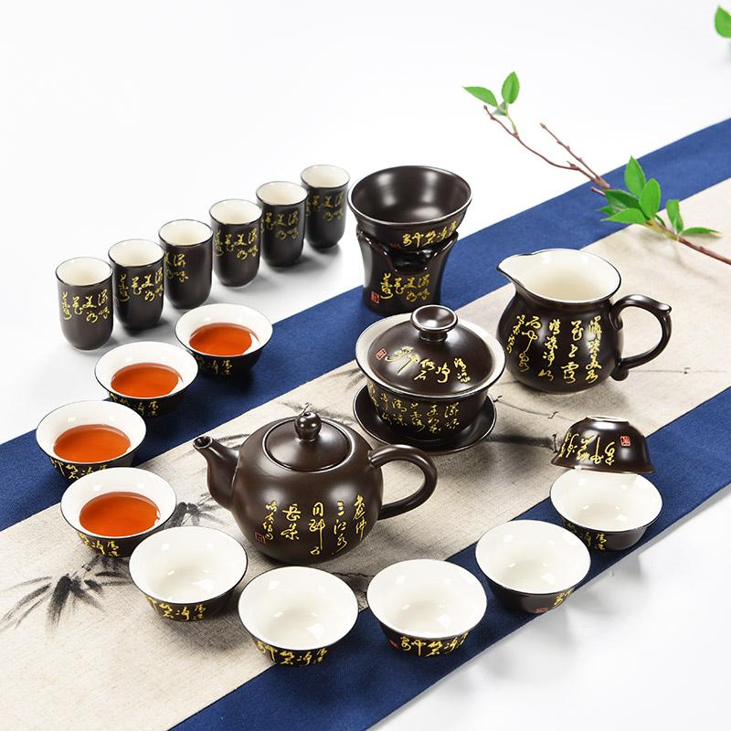 Xia Wei tea set home modern simple living room teapot teacourse ceramic tea ceremony kung fu black Tang poetry tea set