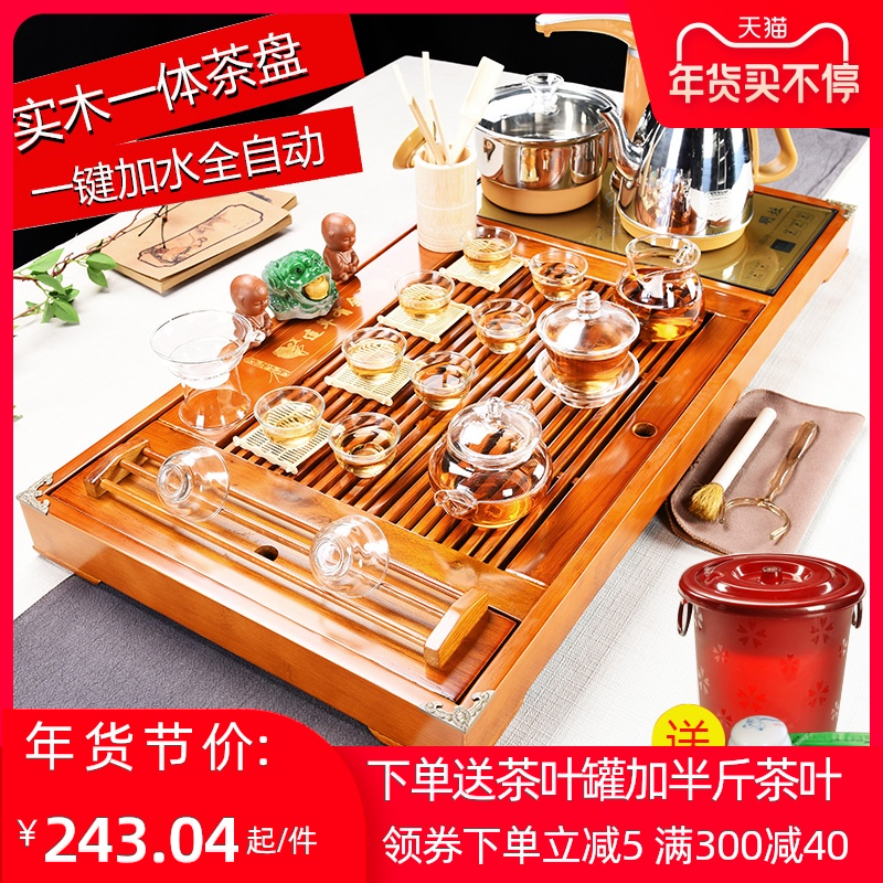 Xia Wei kung fu tea set group home set of purple sand ceramic tea tea sea solid wood tea tray tea ceremony fully automatic