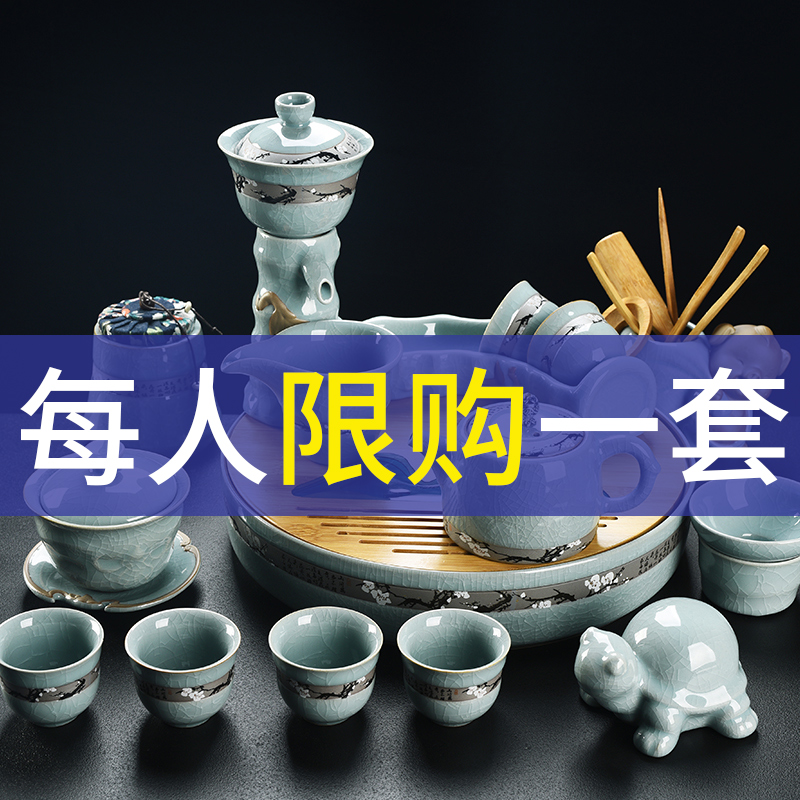 Xia Wei ceramic kung fu tea set tea set teacup home brother kiln teapot cover bowl road whole small set office guests