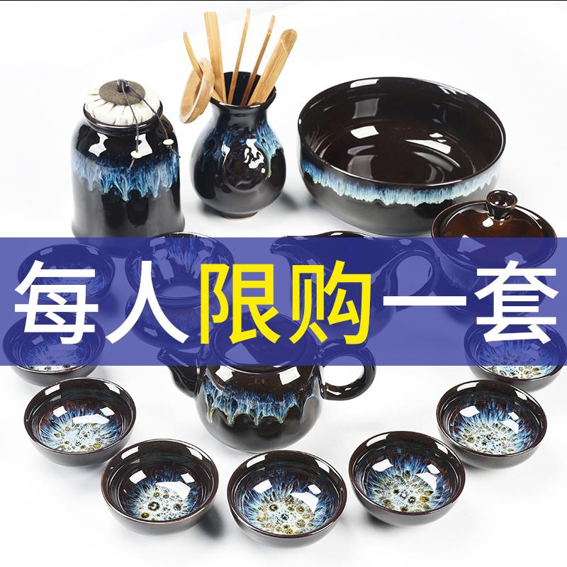 Xia Wei tea set home teapot kung fu kiln to build a tea cup tea-making tea maker Tianyi glazed kiln ceramics