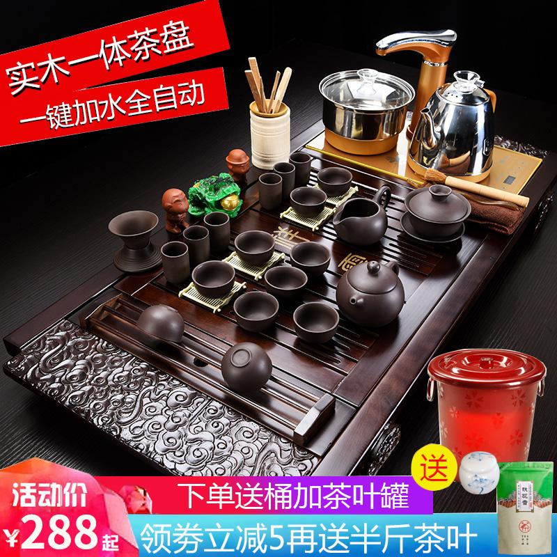 Xia Wei set of tea sets home kung fu ceramic simple modern solid wood tea plate tea ceremony tea tray fully automatic