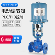 ZDLP thermal oil steam proportional electric control automatic control temperature flow pressure valve Electric single seat control valve