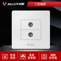 Bull flagship switch socket double TV socket panel cable two CCTV socket double hole 07 White