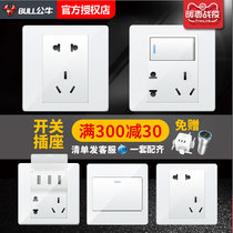 Bull switch socket 86 type household wall socket concealed usb with an open 5 five-hole panel porous switch A