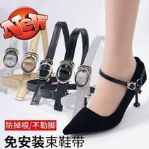 防掉跟束鞋带鞋c跟套粗跟防滑扣环大码可拆卸细跟装饰防止脚后跟