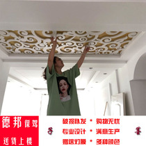 Carved plate Hollow pvc hollow carved board aisle hollow suspended ceiling living room flower board partition flower grid solid wood