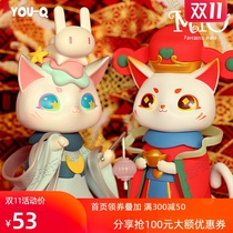 MIO dessert cat second generation fantasy cat blind box series moon palace tide play cute doll pose Mid-Autumn gift