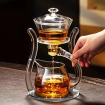 Glass tea filter Tea leak One-piece tea partition Tea set Net Red tea artifact Accessories Fair cup set Filter separator