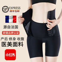 The belly female plastic body underwear waist-to-waist surgery after liposuction thin legs strong large size collection hip lift artifacts without marks