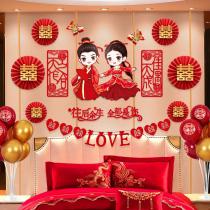 Ensemble de disposition de chambre de mariage fournitures de mariage pour hommes nouvelle décoration de chambre nouvelle chambre chambre un ensemble entier de femmes