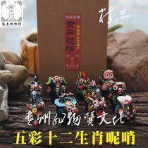 Intangible cultural Heritage Heirs Chen Qiuqui Huang Ping mud whistle 12 zodiac simple trumpet